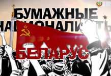 История Борисовского хлебного бунта