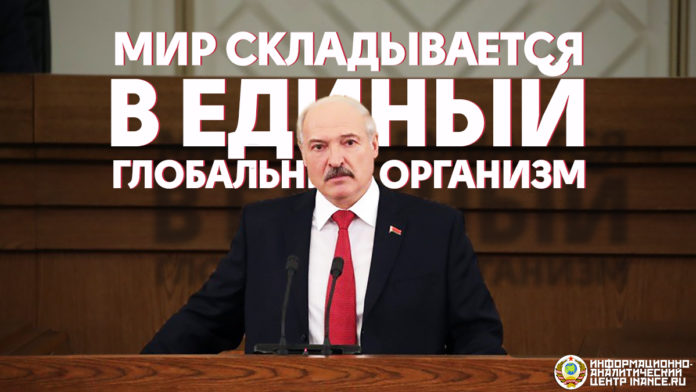 Послание Лукашенко 2018