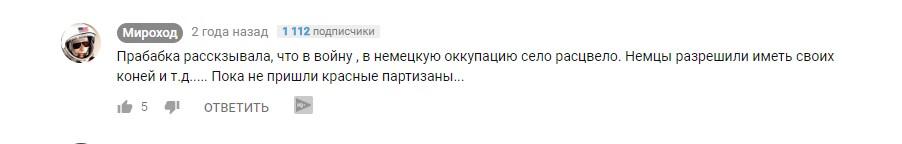 zlodejanija-09