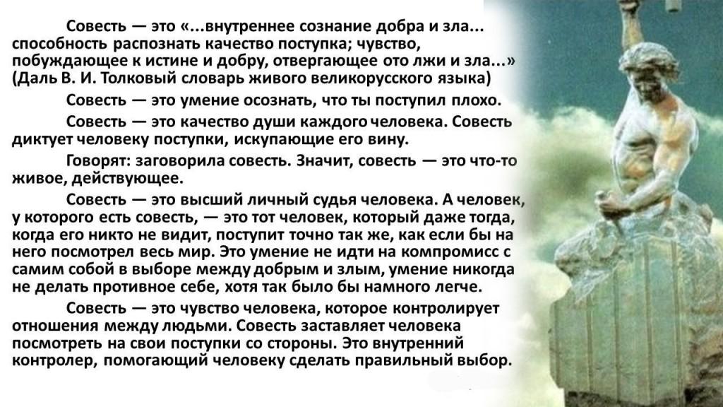 zlodejanija2-09