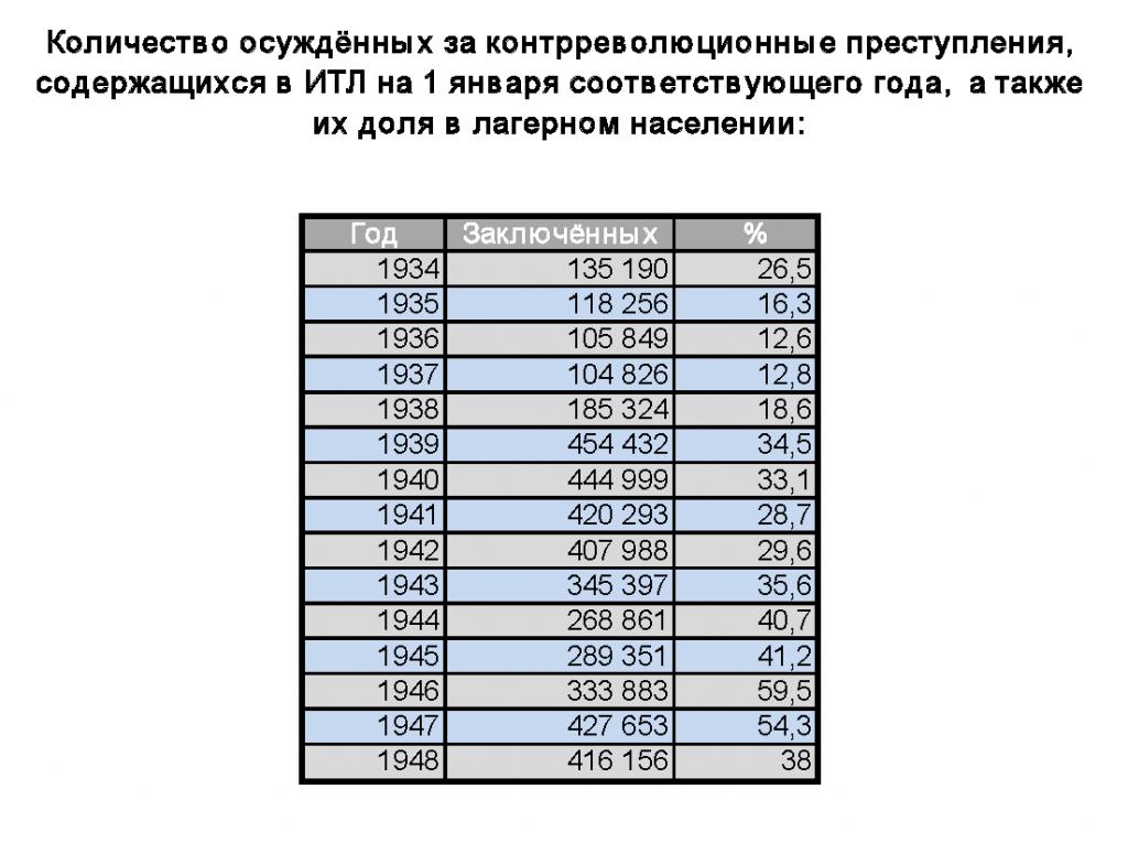 180604-10hronika-02