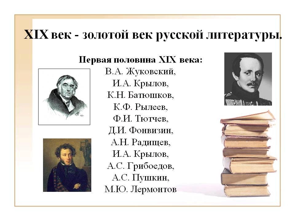 gzl-belinsky-02