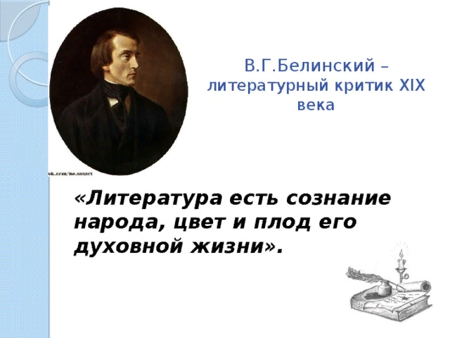 gzl-belinsky-07