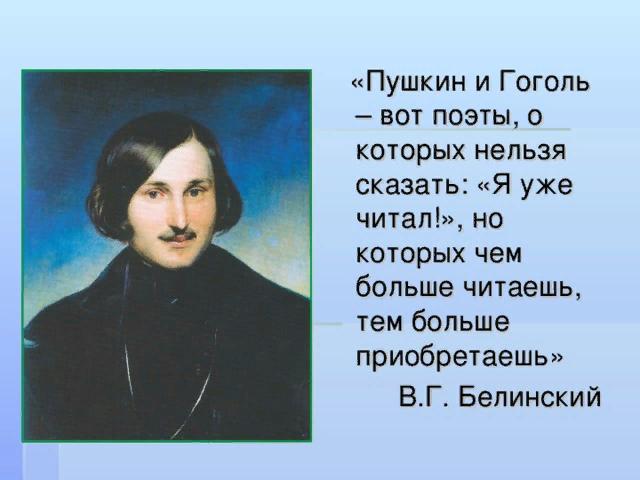 gzl-belinsky-08
