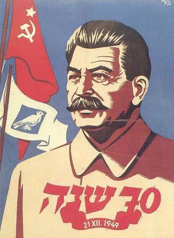 stalin-izrael-05