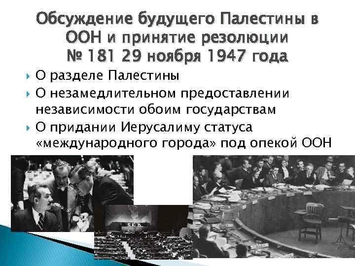 stalin-izrael-19
