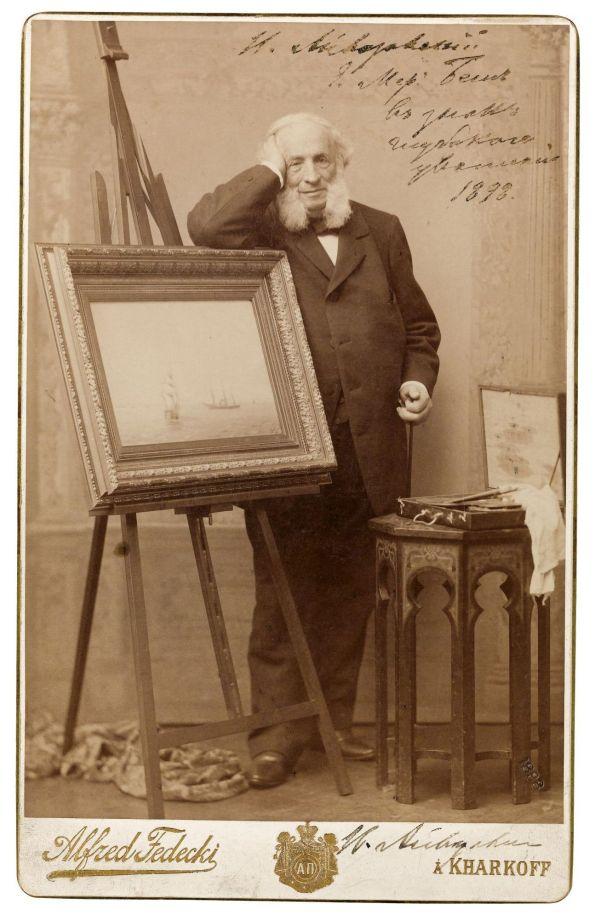 Айвазовский у мольберта. Фото с автографом-29