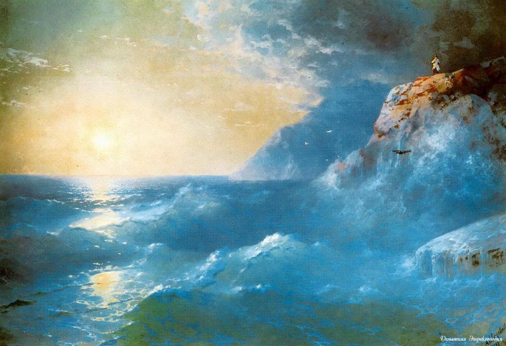 картина Айвазовского «Наполеон на острове св. Елены» 1897 -17