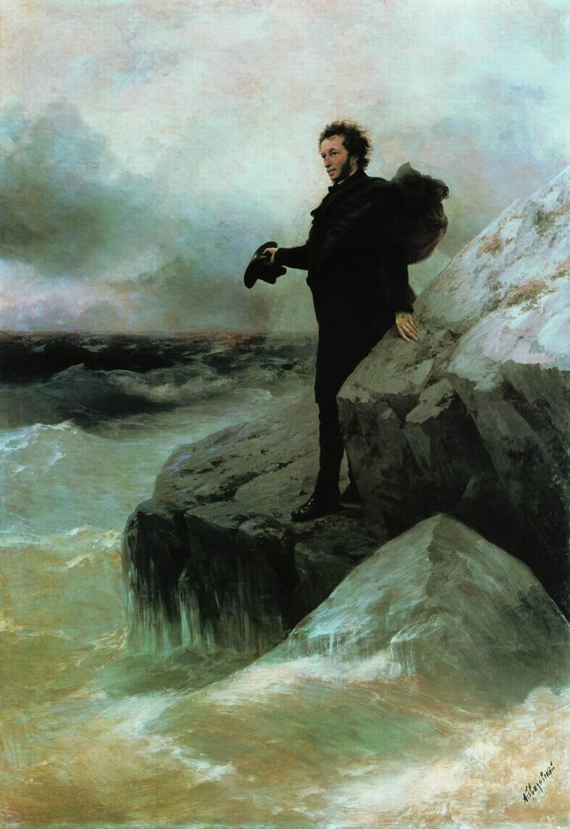 карттина Айвазовского «Прощай свободная стихия» («Прощание Пушкина с морем»), 1887-20