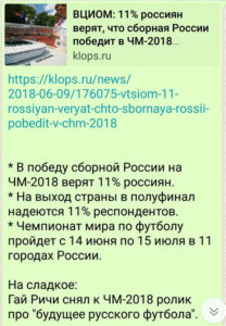 180625-0701hronika-01