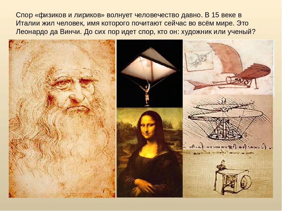 dementjev-06