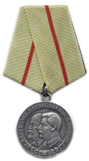 parad-partizan-16