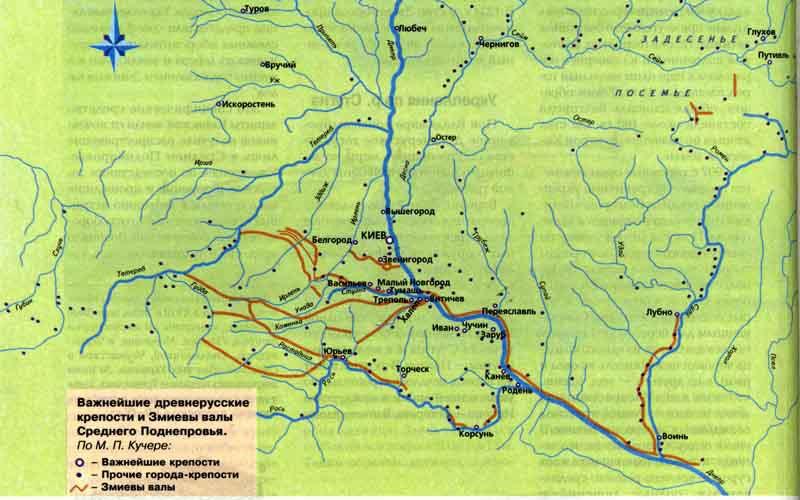 Карта Змиевых валов