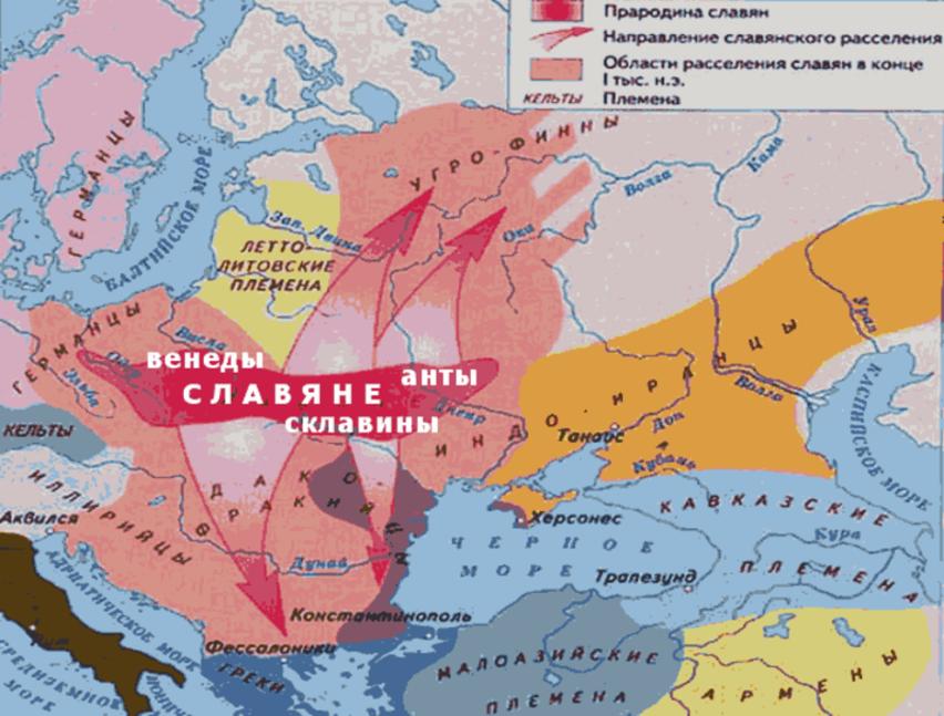 Карта расселения славян в середине 1 тыс. н.э.