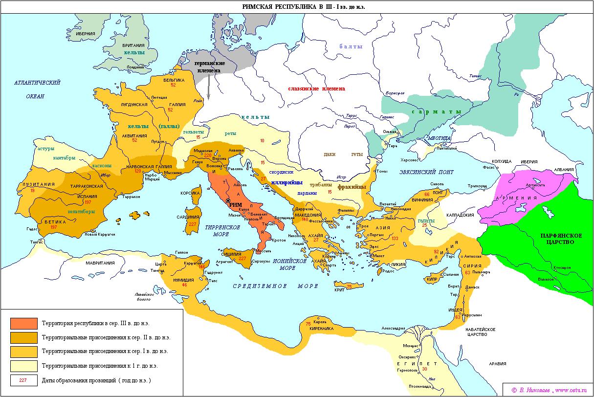 Римская республика в III — I вв. до н.э.