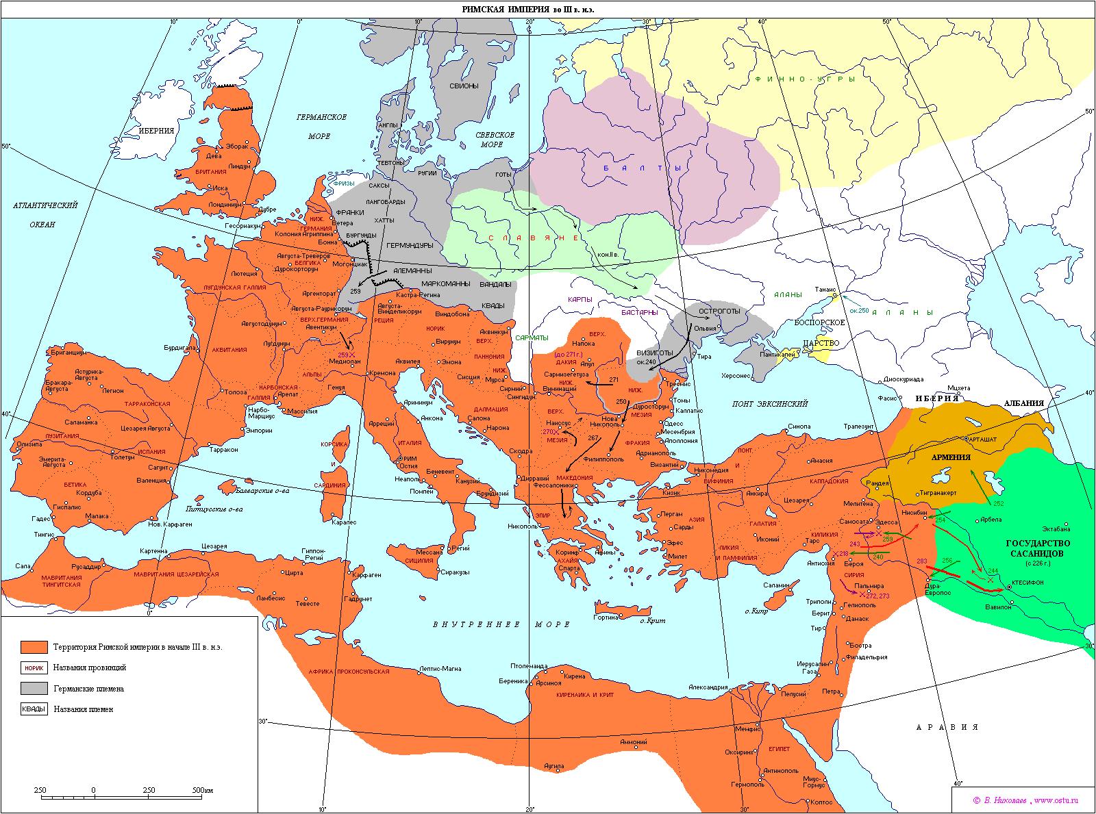 Римская империя в I в. н.э.