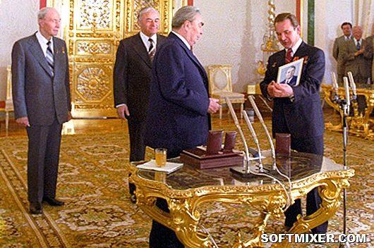 Вручение премии Л.И. Брежневу-10