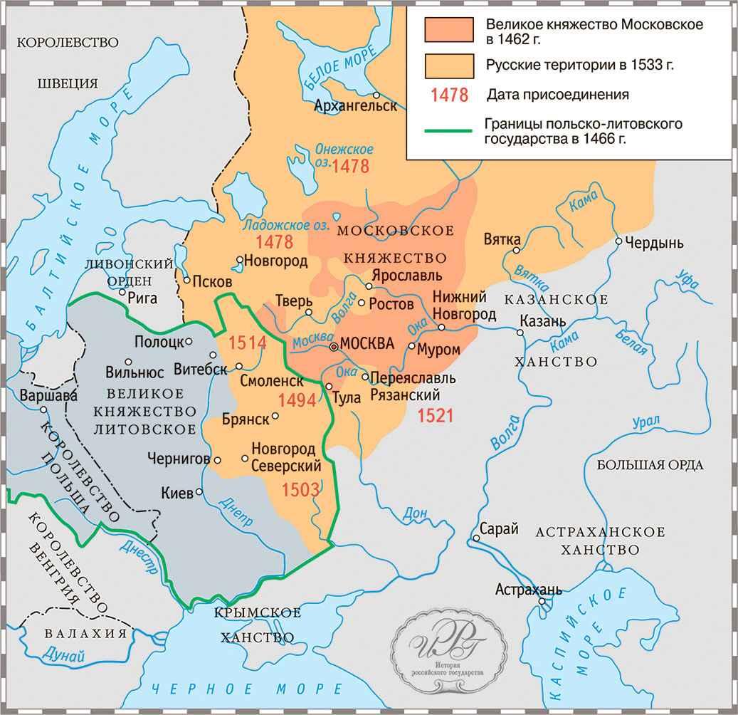 Российское государство XVI века (европейская часть)-26