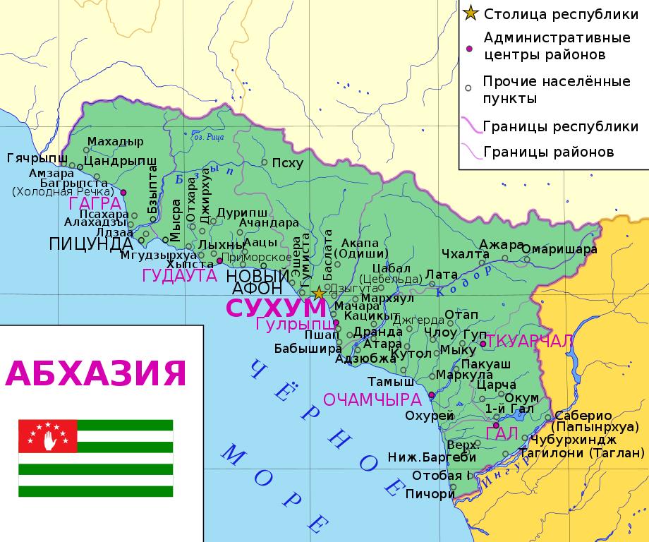 восстановление грузино-абхазской границы по реке Ингур 2008 год - 03