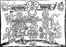 издательский знак «Солнце и месяц» Винкина Де Ворда-25