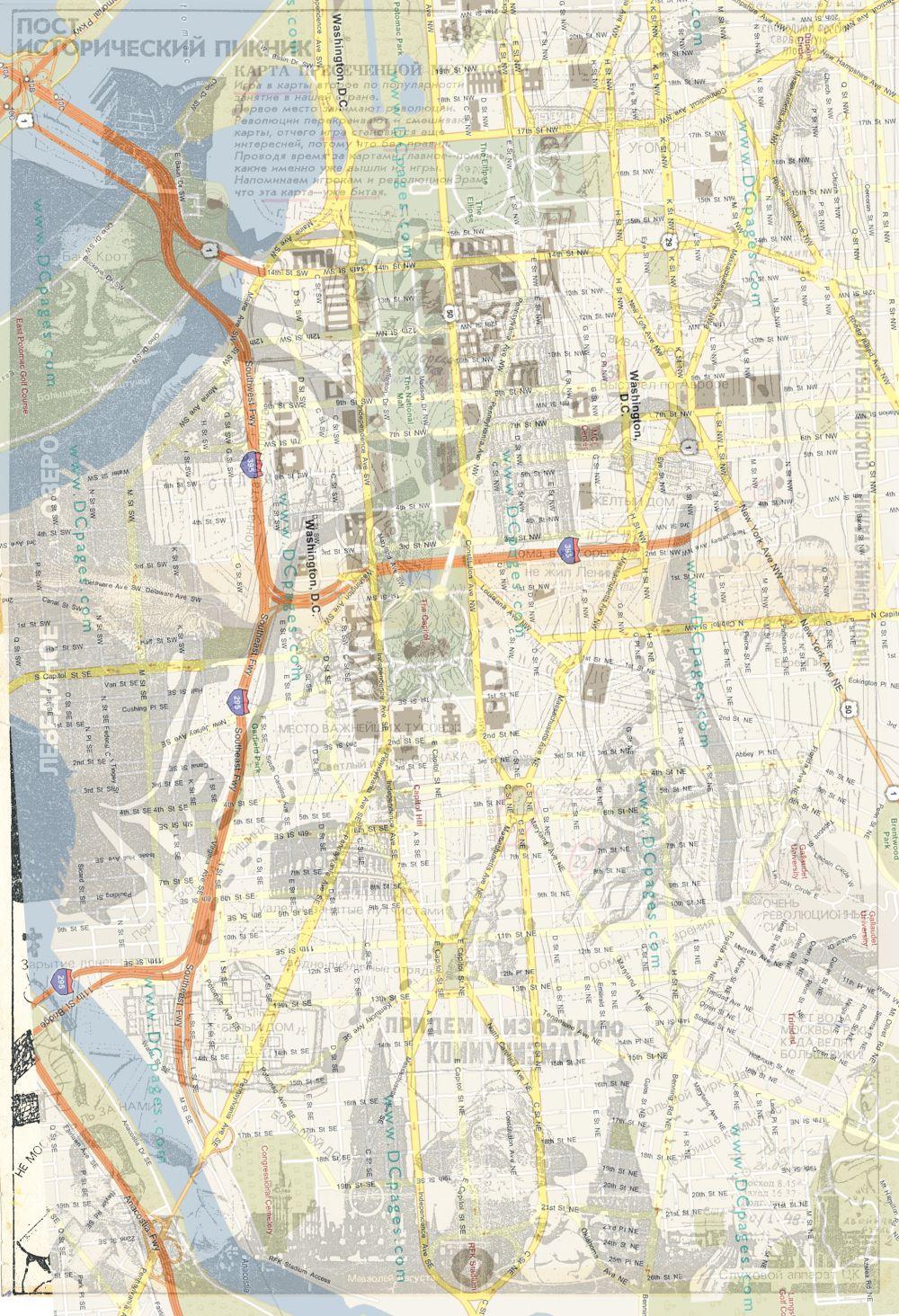 Наложение пост исторического пикника на современную карту Вашингтона