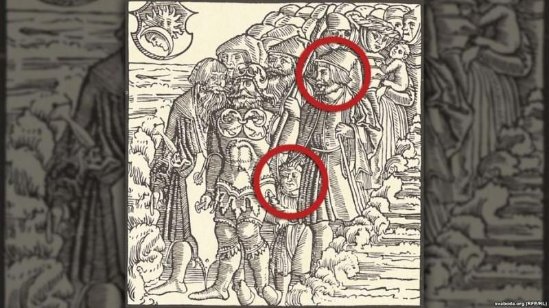 Сюрприз от Скорины семейный портрет на гравюре