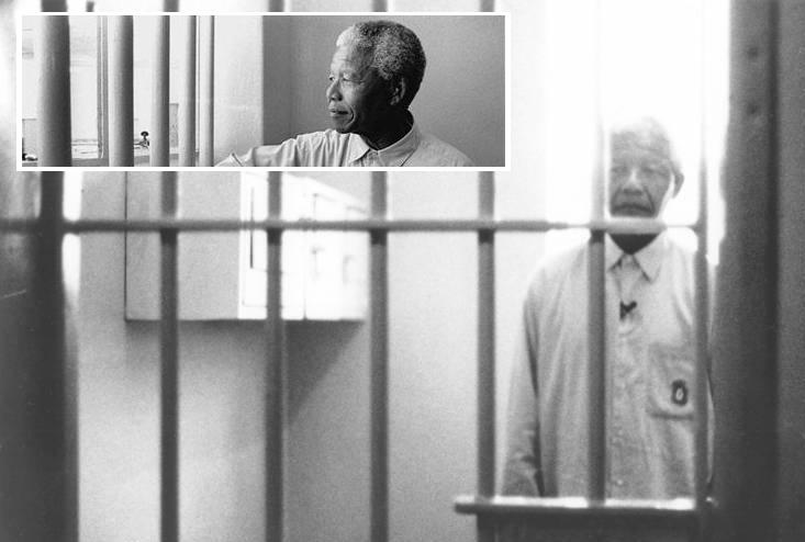 Нельсон Мандела в тюрьме
