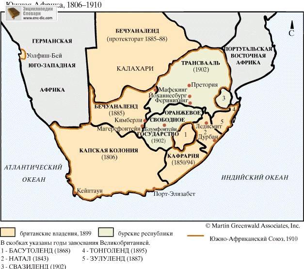 карта, Южная Африка 1806-1910