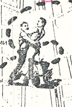 Пара мужчин, сцепившихся в «русской борьбе» — элемент пост исторического пикника