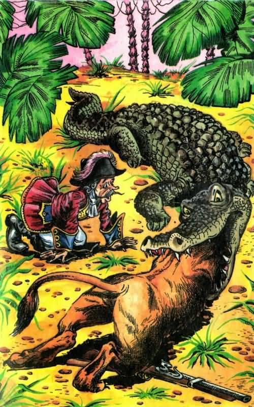 Между крокодилом и львом. Барон Мюнхаузен