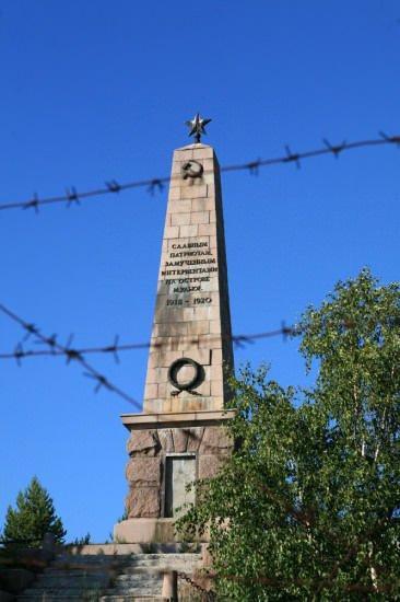Памятник «Жертвам иностранной интервенции» на острове Мудьюг