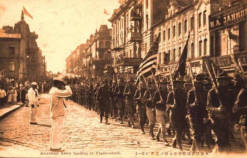 Американцы во Владивостоке