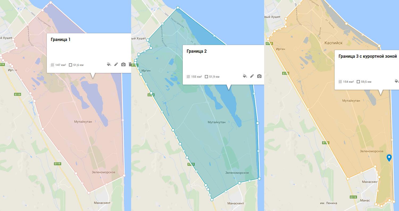 варианты расширения территории города Каспийска