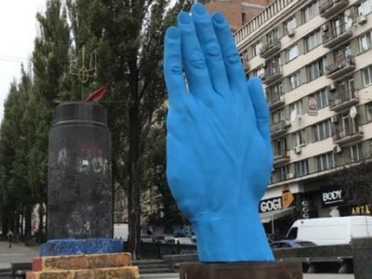 Синяя рука в Киеве с другой стороны