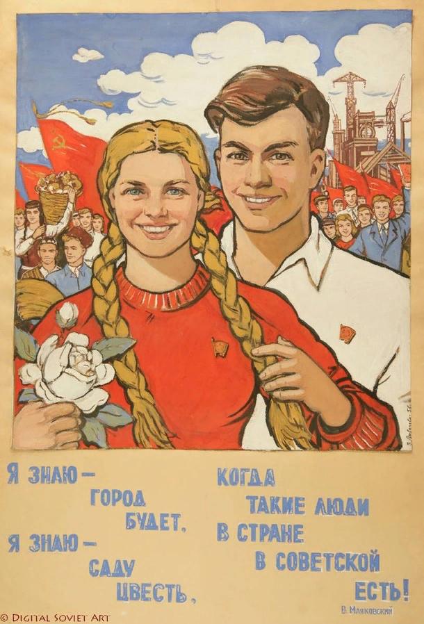 Комсомол и воспитание были едины