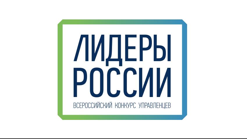 тихой сапой — в лидеры России