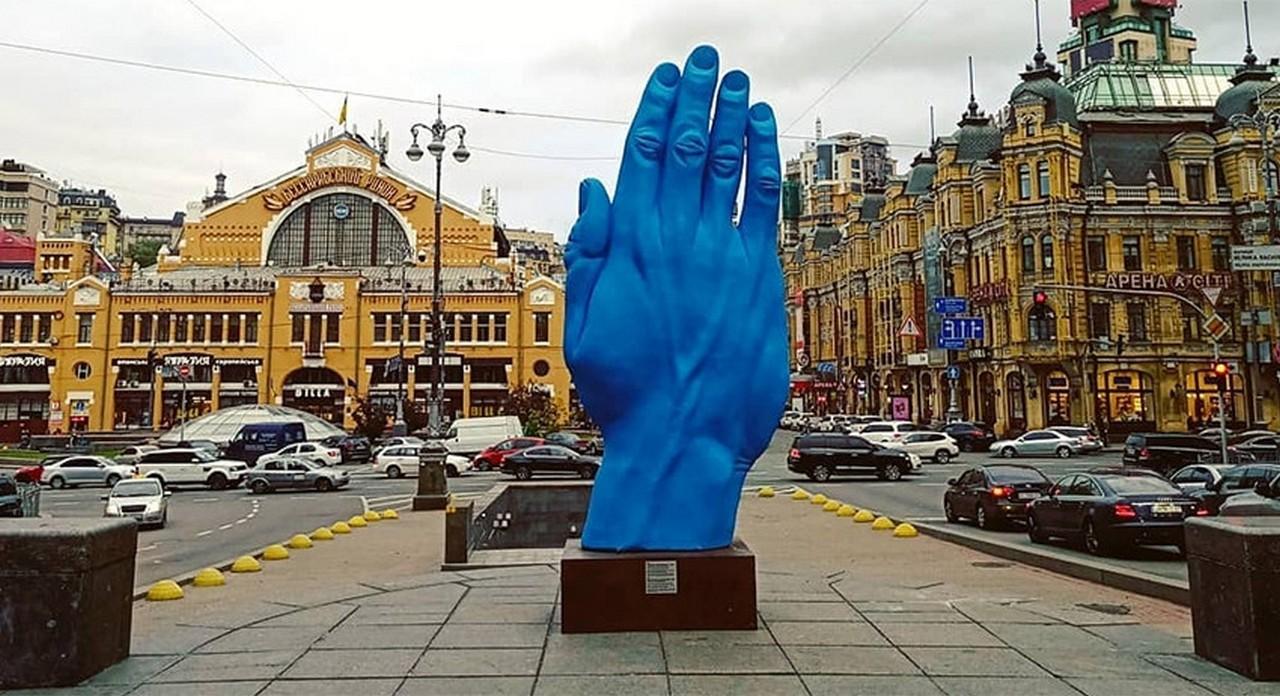 Синяя рука в Киеве с одной стороны