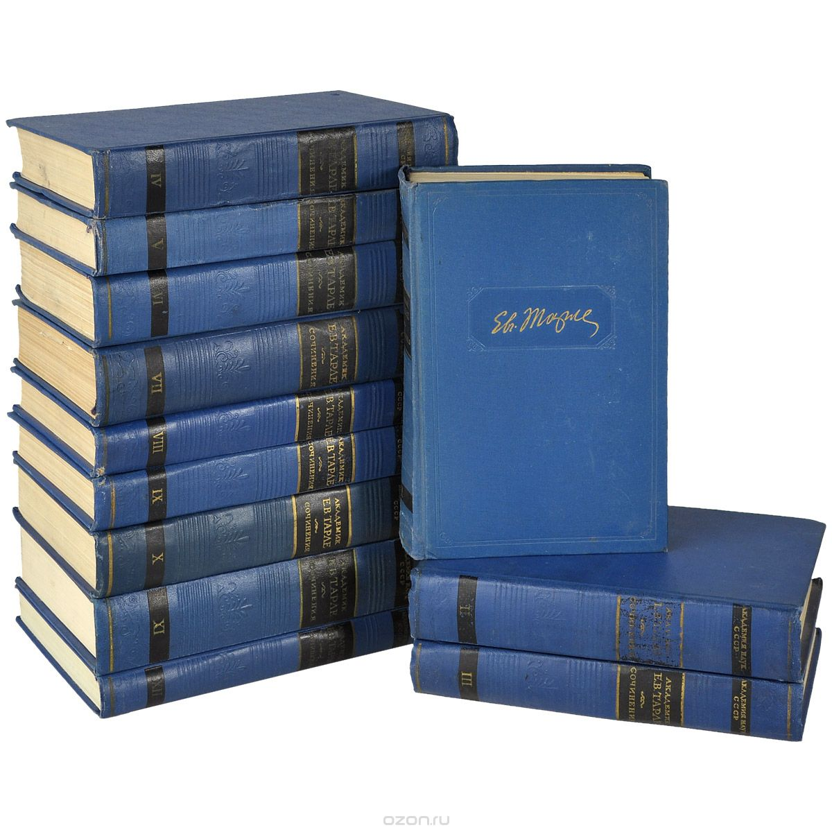 Собрание сочинений Е.В. Тарле 1957 года