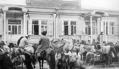 Алма-Ата. 1930-е годы
