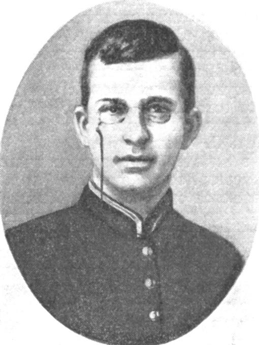Луначарский — студент