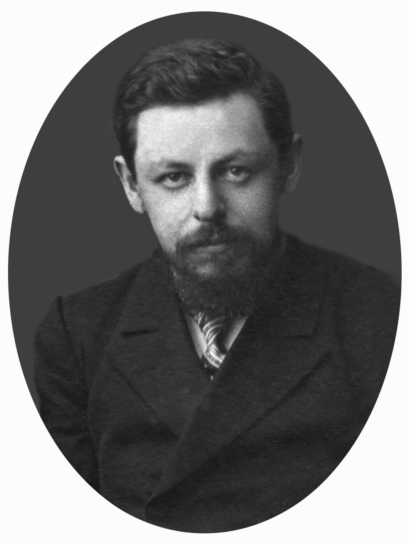 Евгений Тарле