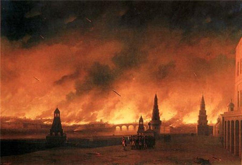 Айвазовский.1851 год. В сентябре 1812 года Москва беспрерывно горела в течении 6-ти дней