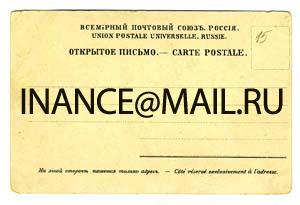 pushkin_mail