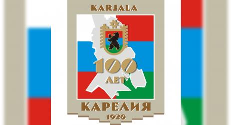 140427-emblem100