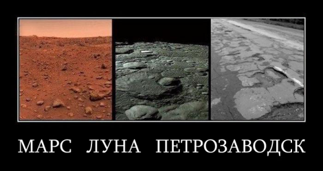 140524-marsluna