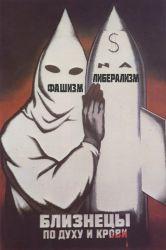 public-fashizmliber