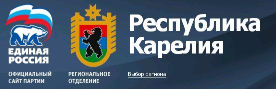 logo_er_karel