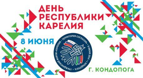 public-forum