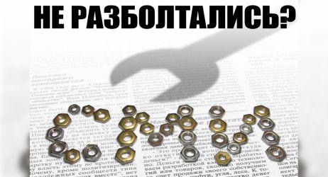 140821-osobennosti-politiki
