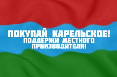flag_karelia_proizvoditel